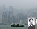 中共軍方鷹派兩名少將「取消訪港」