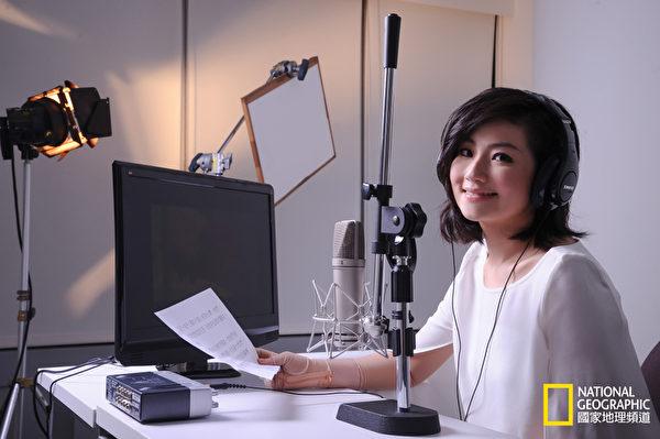 任家萱為《愛上真台灣:台灣醫療奇蹟》美麗獻聲。(圖/國家地理頻道提供)