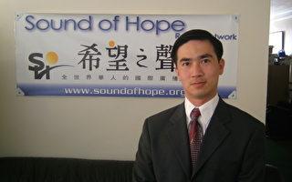 《希望之声国际广播电台》于2003年6月20日在旧金山创建,这是华人一个真正独立的、不受任何政治势力控制的一个民间电台。图为总裁曾勇(希望之声提供)