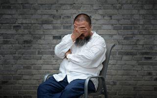 艾未未拥有的发课公司状告北京税务第二稽查局的案件6月20日开庭。然而,艾未未作为发课公司指定的代理人,却被警方控制不得前往法庭。(Mark RALSTON/AFP)