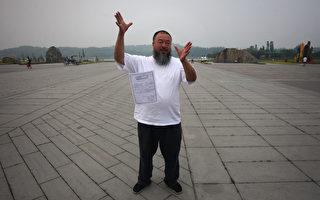 中国异见艺术家艾未未,当局对他的旅行限制于周五(6月22日)到期,然而仍然以色情、重婚的指称限制他出国。 (Ed Jones/AFP)
