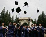 大学不留遗憾 毕业前必做10件事
