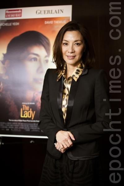 2012年4月10日,杨紫琼在纽约参加《The Lady》的预映活动。(摄影:爱德华/大纪元)