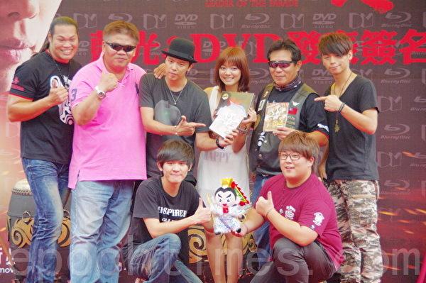 在导演冯凯(左二)与众主演合影。(摄影:黄宗茂/大纪元)