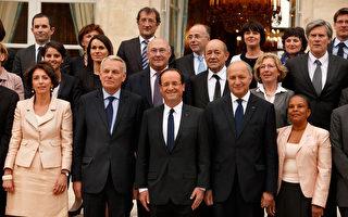 图:法国政府二次组阁的新阁员合影(Patrick Aventurier/Getty Images)