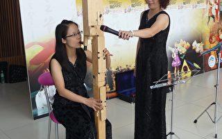 木笛吹奏。(摄影:李撷璎/大纪元)