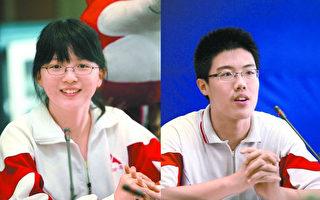 中國30年千名「高考狀元」 「全軍覆沒」