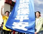 """家住墨尔本的珊妮女士给当地大纪元报社打来电话,要求""""真名退出中共邪党""""""""因为共产党太邪恶了""""。图为香港声援大陆三退勇士的游行场面。(大纪元资料图片)"""