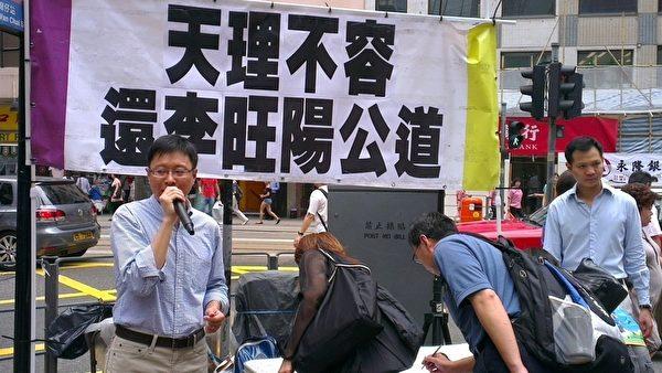 公民黨陳家洛(左一)等人,今日在灣仔再設簽名站,呼籲市民繼續捍衛香港的人權、自由和法治,同時呼籲市民參加7月1日遊行。公民黨迄今已收集到2萬1千多個簽名。(公民黨提供)