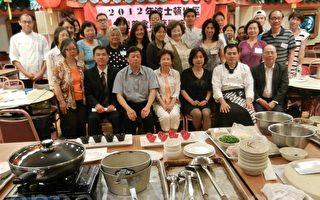 台湾多元美食吸引饕客