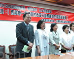 """达赖喇嘛西藏宗教基金会董事长达瓦才仁(左一)及立委萧美琴(右一)、立委吴宜臻(左二)、立委陈节如(右二)29日举办""""西藏流亡政府外交部长德吉曲央(Dicki Chhoyang)女士(中)立院演讲会""""。(摄影:钟元/大纪元)"""