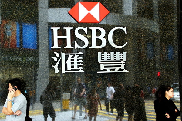 香港金融机构可能很快面临美国制裁