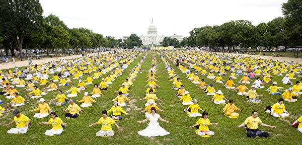 2011年7月15日,几千名来自世界各地的大法弟子在美国首府国会草坪练功。(摄影:马有志/大纪元)