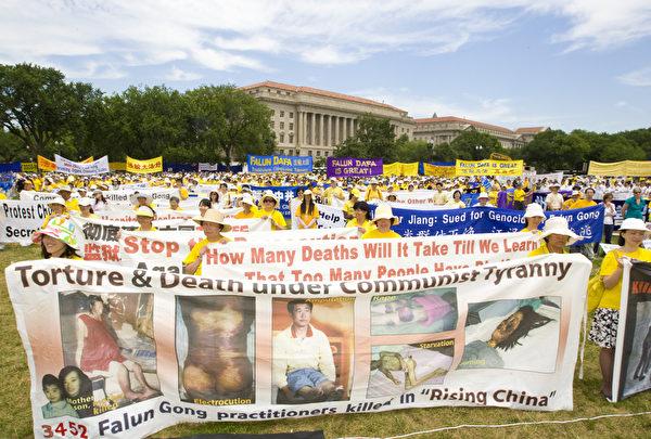 2011年7月15日,几千名来自世界各地的大法弟子在美国首府华盛顿纪念碑前集会。(摄影:马有志/大纪元)