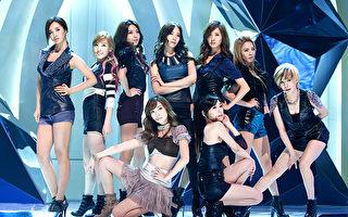 韓流舞蹈模仿大賽 少女時代成首選