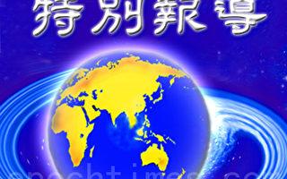 特稿:解7.20江澤民家鄉揚州「報應」縣4.9級地震寓意