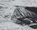 中国学者称,这个金字塔是外星人的根据地。(大纪元)