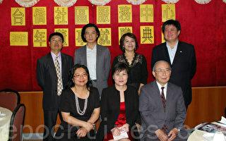 图:6月30日,多伦多台湾侨民社区服务中心新任董事长钟佩雯(前排中)、上任董事长林丽娟(前排左),以及其他5名新一届董事局成员在就职典礼上。(摄影:周行/大纪元)