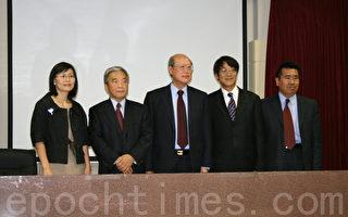 圖: 6月29日ECFA簽署滿兩年,經文處處長龔中誠舉行「ECFA簽署兩年回顧與展望」。﹙攝影︰袁玫∕大紀元﹚