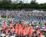 40萬的香港人走上街頭,舉行大遊行抗議中共,向世界展現了港人最真實的民意。(攝影:宋祥龍/大紀元)