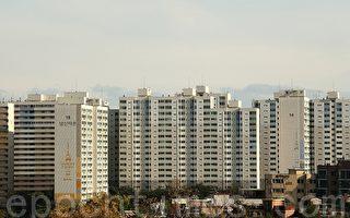 韩国富人喜欢投资房地产 热衷慈善