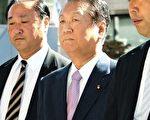 """造成连续执政30多年的自民党首度丢失政权,小泽因此被冠上""""自民党终结者""""的封号。(AFP)"""