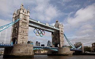 伦敦奥运预计给英国经济带来165亿镑