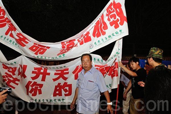 親共團伙頭目林國安(左一),昨日再次率領徒眾到落馬洲的法輪功真相點搗亂插旗。(攝影:宋祥龍/大紀元)