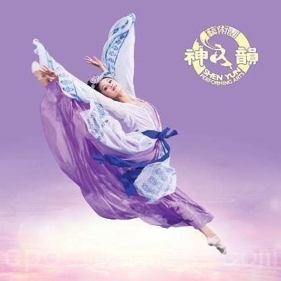 神韵艺术团最近最先公布2013年的清新形象就是在脸书上——一位凌波仙子如紫气东来,让粉丝们在第一时间大饱眼福。(图/神韵脸书)