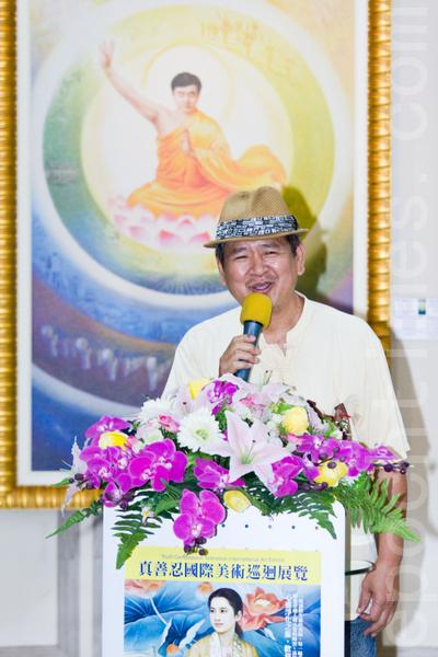 真善忍国际美术巡回展览7日在彰化市妇女学苑展出,员青艺术协会副会长赵宗宋到场祝贺。(摄影:陈柏州 / 大纪元)