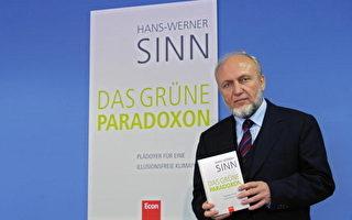德國170名經濟學者發公開信 和總理唱反調