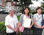 钟鼎邦遭拘 台各界要求政府积极作为