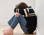 如何帮助孩子应对欺负