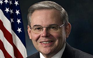 美参议员梅南德斯称许法轮功团体揭露中共暴行