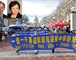在2012年7月13日全球退黨服務中心即將於華盛頓舉辦「解體中共 結束迫害聲援 一億兩千萬中國民眾三退」大集會前夕,歐洲議會副主席愛德華-麥克米蘭‧史考特(Edward McMillan-Scott)先生(上圖左)及歐洲議會議員, 立陶宛政要麗瑪努西亞‧ 安迪克尼(ANDRIKIENĖ, Laima Liucija)(上圖右)和愛沙尼亞議員突尼‧克蘭先生(Tunne Kelam)聯名褒獎全球退黨服務中心。