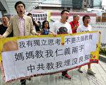 繼近期香港多家媒體揭開中共染紅香港教育界,並逼迫學界讓學生接受「國情教育」的洗腦外,昨日再有媒體報導,中共猖狂到企圖將香港警察變為大陸公安,極有可能在六年前或更早已經開始進行其洗腦戰術。(攝影:潘在殊/大紀元)