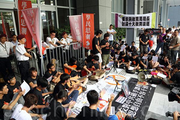 軟硬兼施的中共洗腦香港,自七月一日新政府上台後正式擺上檯面。七月初,由學生組成的學民思潮團體到政府部門,要求停止使用洗腦教材。(攝影:潘在殊/大紀元)