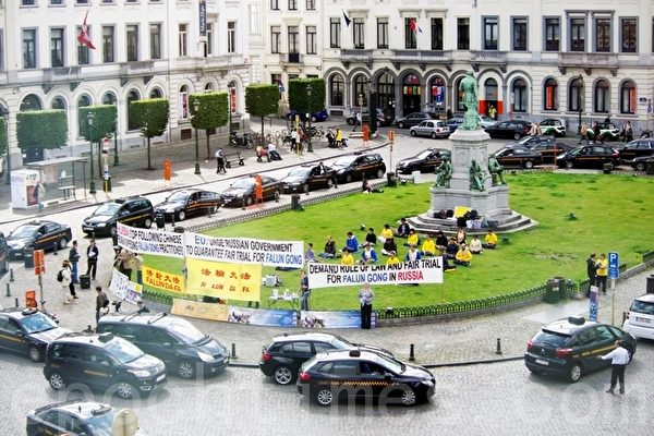 法輪功學員抗議俄羅斯禁書 歐洲議員發聲支持
