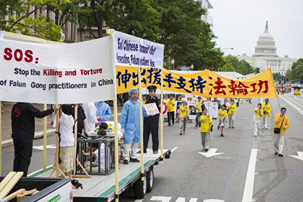 2012年7月13日华盛顿DC解体中共、停止迫害大游行。(摄影:爱德华/大纪元)
