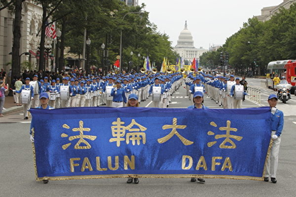 2012.7.13华盛顿DC解体中共、停止迫害大游行。(摄影: 连震黎/大纪元)