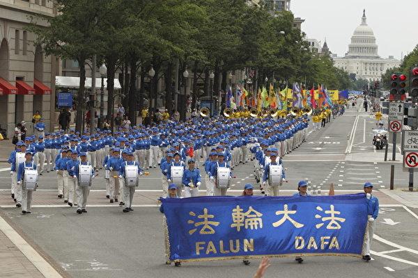2012.7.13华盛顿DC解体中共、停止迫害大游行。(摄影:连震黎/大纪元)