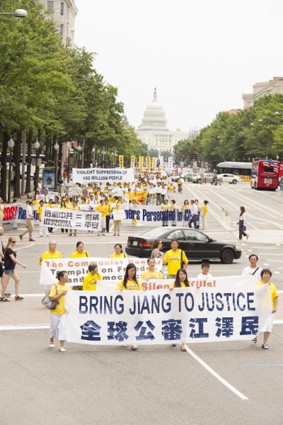 2012年7月13日华盛顿DC解体中共、停止迫害大游行。(摄影:戴兵/大纪元)