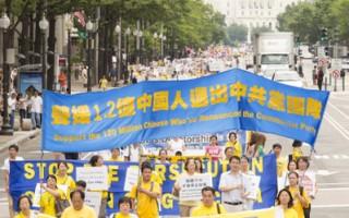 迫害法轮功问题不解决 中国不可能安宁