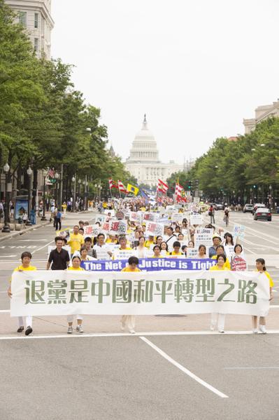 2012。7。13华盛顿DC解体中共、停止迫害大游行(摄影;戴兵/大纪元)