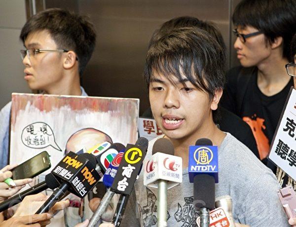 学民思潮发言人林朗彦表示,他们最大的诉求是希望当局撤回国民教育科。(摄影:余钢/大纪元)