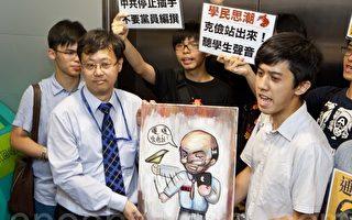 教育局代表接收讽刺吴克俭爽约的油画。(摄影:余钢/大纪元)
