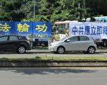天津市长访台 连日遭民众抗议声浪