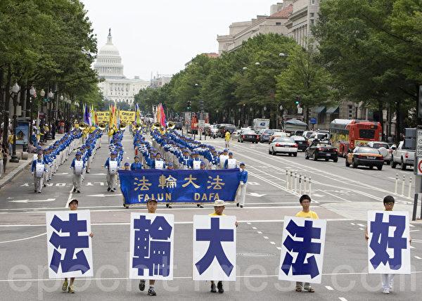 """美国华盛顿2012年""""7.20""""反迫害大游行开头方阵(摄影:马有志/大纪元)"""