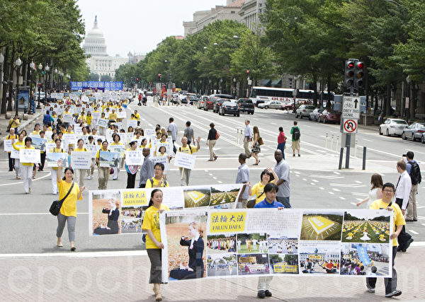 """7月13日,来自世界各地的部分法轮功学员和美国民众近五千人在美国首都华盛顿DC举行""""解体中共、停止迫害大游行""""(摄影;马有志/大纪元)"""