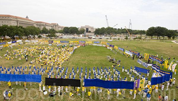 7月13日,在美国首都华盛顿,近五千名法轮功学员参加美国首都声援一亿二千万中国民众退党(团、队)大集会。(摄影:马有志/大纪元)